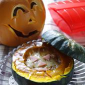 ハロウィンかぼちゃのカレー