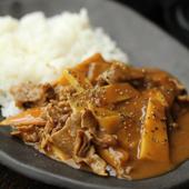 竹の子と牛肉のカレー