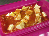 厚揚げ豆腐とチーズのカレー