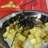 シャキシャキ長芋のカレー丼